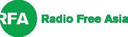 Radio Free Asia